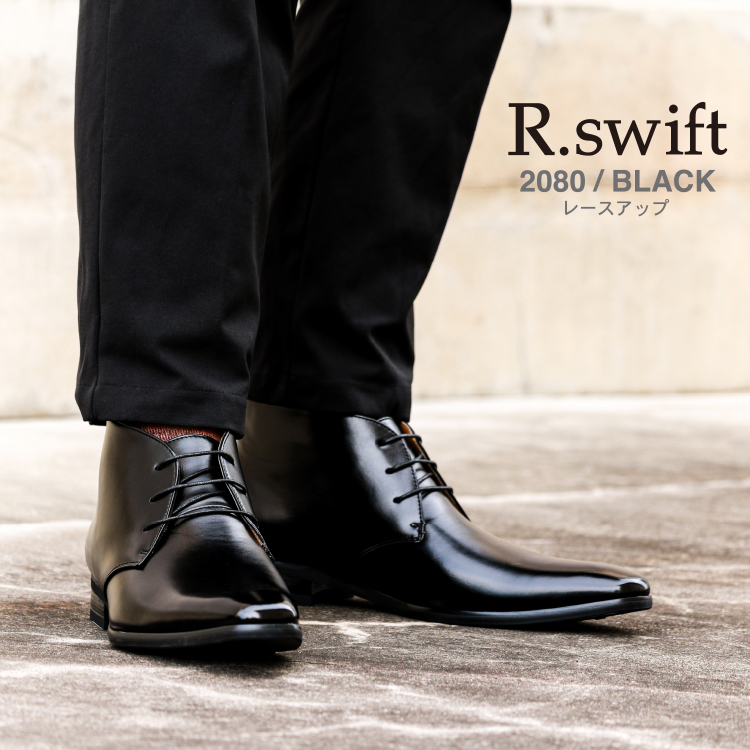 R.swift | 2080 2081