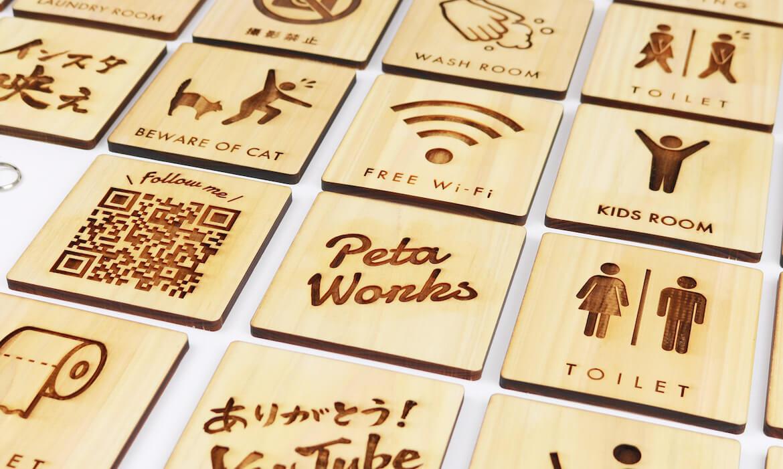 peta works / ペタワークス